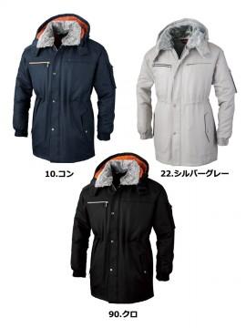 XB881 防寒コート カラーバリエーション