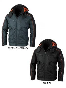 XB-892 防寒ブルゾン カラーバリエーション