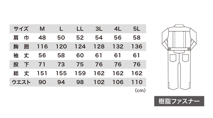 928_size.jpg