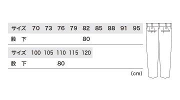 XB1282 ツータックスラックス サイズ一覧