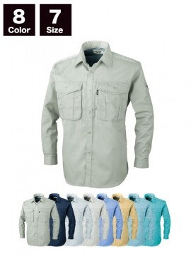 XB1293 長袖シャツ