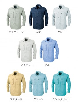 XB1293 長袖シャツ カラーバリエーション