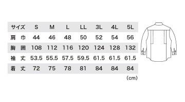 XB1293 長袖シャツ サイズ表