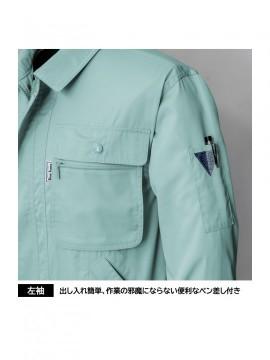 XB1443 長袖シャツ ペン差し