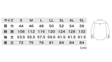 XB1443 長袖シャツ サイズ表
