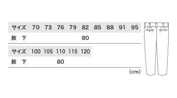 XB1462 ノータックスラックス サイズ一覧