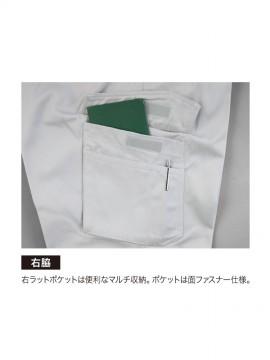 XB1463 ツータックラットズボン ラットポケット 面ファスナー