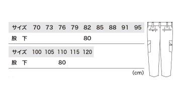 XB1463 ツータックラットズボン サイズ一覧