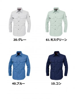XB-1473 長袖シャツ カラーバリエーション