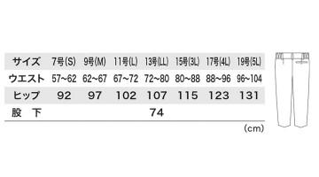 XB1484 レディスワンタッチスラックス サイズ一覧