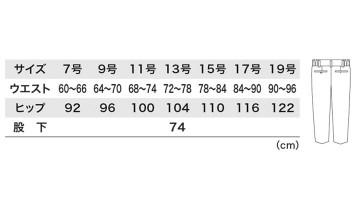 XB1485 レディススラックス サイズ一覧