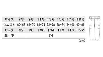 XB1486 レディスラットズボン サイズ一覧