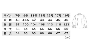 XB1495 レディスシャツ サイズ表
