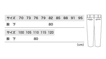 XB1572 ツータックスラックス サイズ一覧