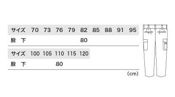 XB1573 ツータックラットズボン サイズ一覧