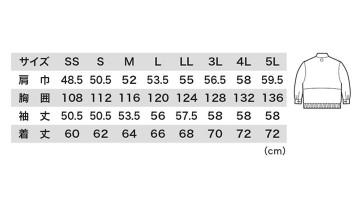 XB1610 長袖ブルゾン サイズ表