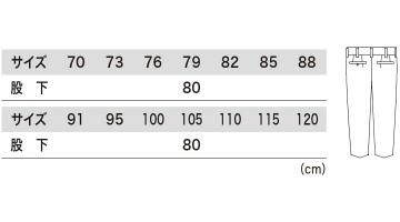 XB1682 ノータックスラックス サイズ一覧