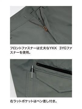 XB1683 ノータックラットズボン フロントファスナー ペン差し