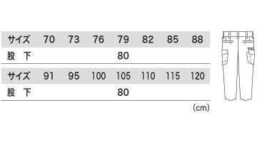 XB1683 ノータックラットズボン サイズ一覧