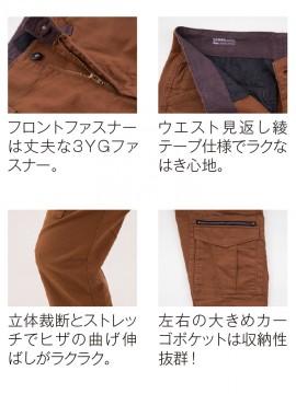 XB2173 カーゴパンツ 3YGファスナー 綾テープ 立体裁断 ストレッチ カーゴポケット