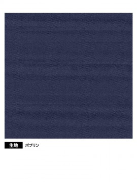 XB3150 事務服レディスジャケット 生地