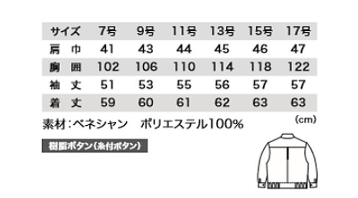 3903_size.jpg