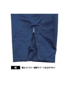 XB4811 防寒カーゴパンツ 裾ファスナー