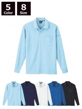 XB6015 静電長袖ポロシャツ 全体図