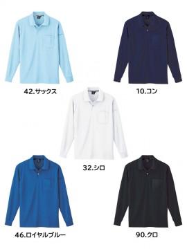 XB6015 静電長袖ポロシャツ カラーバリエーション