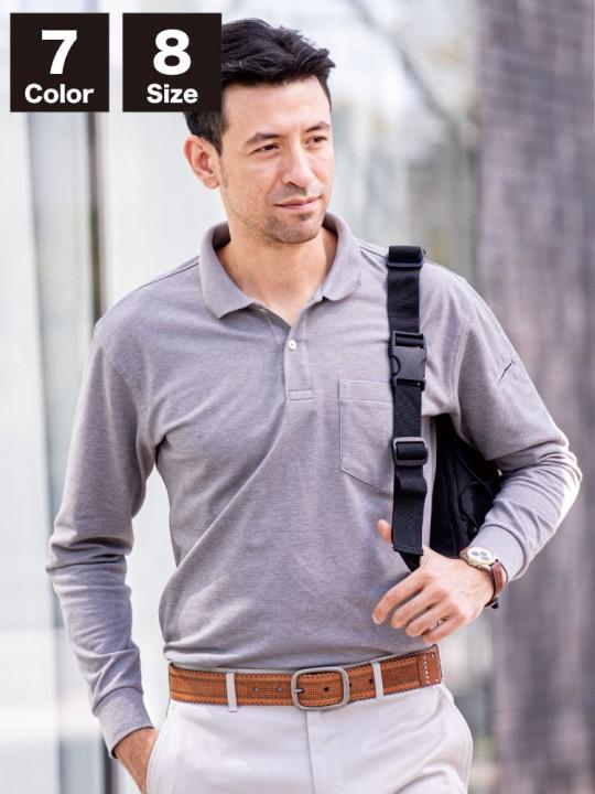 XB6025 カノコ長袖ポロシャツ イメージ写真