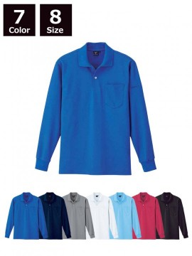XB6025 カノコ長袖ポロシャツ 全体図