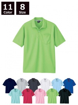 XB6030 半袖ポロシャツ 全体図