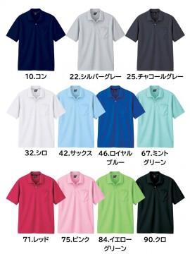 XB6030 半袖ポロシャツ カラーバリエーション