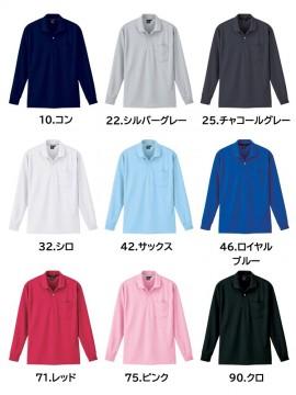 XB6035 長袖ポロシャツ カラーバリエーション