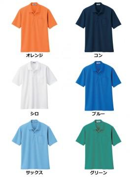 XB6100 半袖ポロシャツ カラーバリエーション