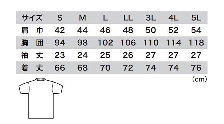 XB6100 半袖ポロシャツ サイズ表