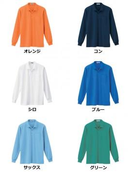 XB6130 長袖ポロシャツ カラーバリエーション
