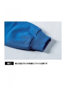 XB6130 長袖ポロシャツ 機能 袖口 フライス仕様