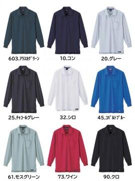 XB6121 全体図 ハイブリッド長袖ポロシャツ カラーバリエーション