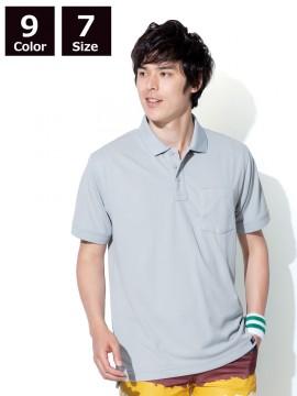 XB6122 ハイブリッド半袖ポロシャツ イメージ写真