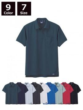 XB6122 ハイブリッド半袖ポロシャツ 全体図