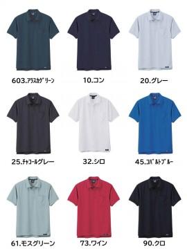 XB6122 ハイブリッド半袖ポロシャツ カラーバリエーション