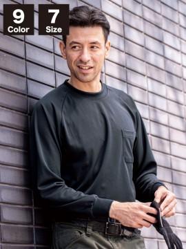 XB6123 ハイブリッド長袖Tシャツ イメージ写真