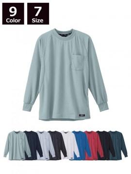 XB6123 ハイブリッド長袖Tシャツ 全体図