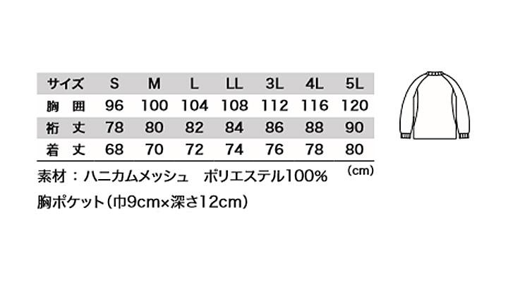 6123_size.jpg