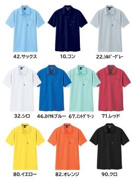 XB6140 半袖ポロシャツ カラーバリエーション