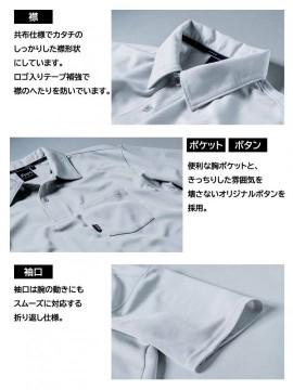 XB6140 半袖ポロシャツ 機能 襟テープ補強 ポケット オリジナルボタン 袖口