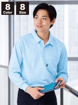 XB6145 長袖ポロシャツ イメージ写真