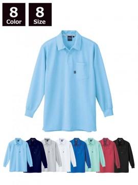 XB6145 長袖ポロシャツ 全体図