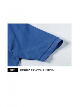 XB6150 リサイクリーン半袖ポロシャツ 機能 袖口 フライス仕様